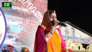 Sarita Kharwal Live Hyderabad 2017 | भेरूजी लाठियाला - New Exclusive Letast Rajasthani Bhajan Songs