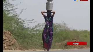 Patan: nana veloda village facing water scarcity - Etv News Gujarati