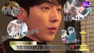 [ENG] 2016 Nam Joohyuk Awards - Best Bromance? Definitely with Kim Jisoo