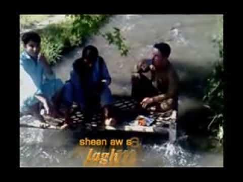 Xxx Mp4 New Laghman Song Sheen Laghman Master Ali Haidar 3gp Sex