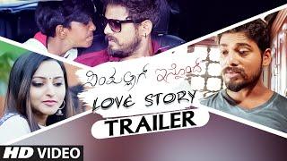 Simpallag Innondh Love  Story Trailer || Simpallag Innodh Love  Story ||Praveen, Meghana Gaonkar