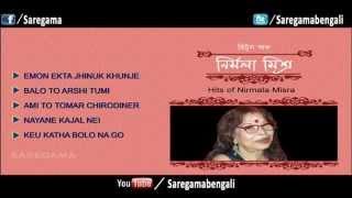 Hits of Nirmala Mishra | Bengali Modern Songs | Jukebox Full Songs | Nirmala Mishra Bengali Songs