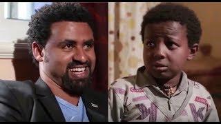 Ethiopian Film 2017 - Belatena