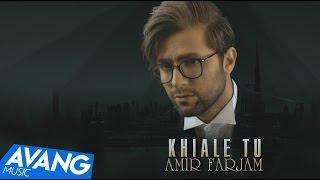 Amir Farjam - Khiale Tu OFFICIAL VIDEO HD