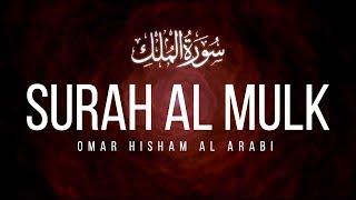 SURAH AL MULK - FEARLESS - سورة الملك القارئ عمر هشام العربي