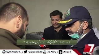 Hisaab Episode #53 16 December 2017  7News 