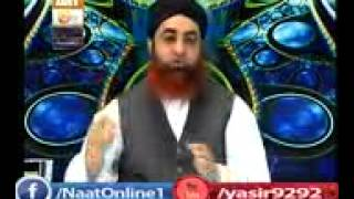 Kya Nabi noor aur bashar hai ? by Mufti Akmal