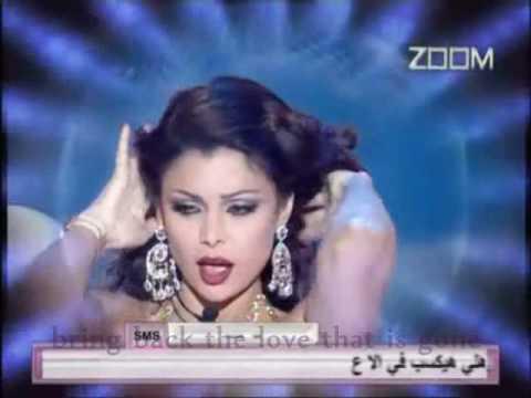 Xxx Mp4 Haifa Wehbe Ma Andi Habib Eng Subtitles HQ I Don T Have A Love 3gp Sex