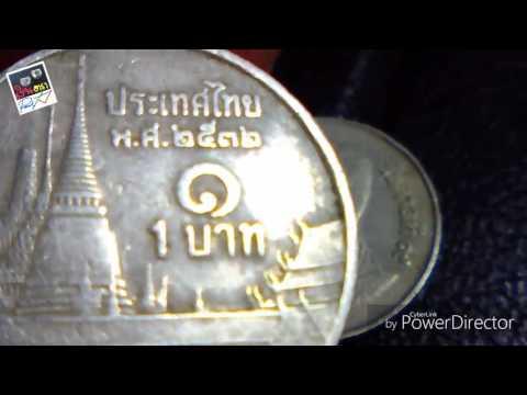 Xxx Mp4 เหรียญ1บาทปี2532ดูชัดๆและข้อมูล 3gp Sex