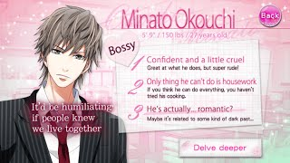 (Our Two Bedroom Story) Minato Okouchi - Chapter 1