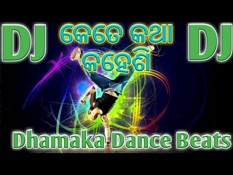 Xxx Mp4 Dj Kete Katha Kahesi Sambalpuri Dhamaka Dance Music Beats Song 3gp Sex
