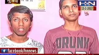 मुम्बई में वसई के २ छात्र बने किन्नर  www.hntvnews.com