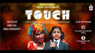 TOUCH(A Short Movie on Good touch and Bad touch for the awareness of children)