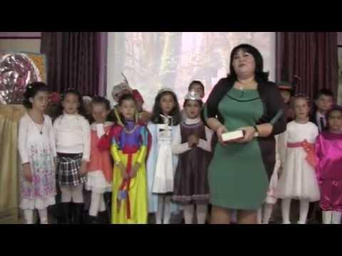 Borebardha dhe 7 xhuxhat shkolla Fiqiri Kurti