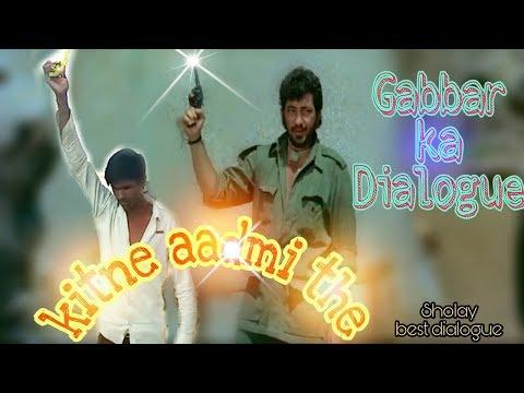 Xxx Mp4 Kitne Aadmi The Gabbar Singh Dialogue Sholay Movie Royal Keer Boys With Aj Kumar Keer AMD 3gp Sex
