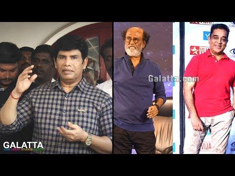Anandaraj shares view on Kamal Rajini entering politics
