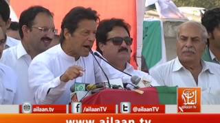 Imran Khan Speech At Malakand Jalsa 24 October 2016