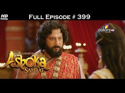 Chakravartin Ashoka Samrat - 8th August 2016 - चक्रवर्तिन अशोक सम्राट - Full Episode (HD)
