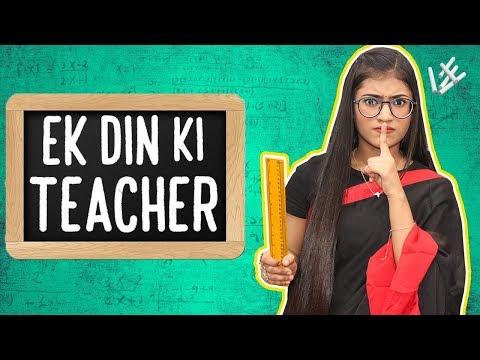 Ek Din Ki Teacher SAMREEN ALI TEACHER S Day Special