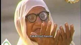 Major tufail shaheed 2nd Nishan e haider