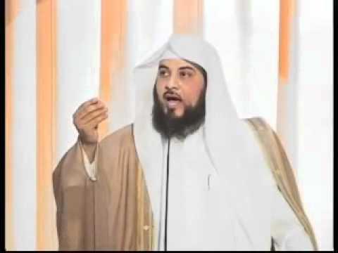 محمد العريفي~قصة واقعيه~ام حامل من ابنها