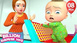 Indoor Playground 2 + More Nursery Rhymes & Songs For Kids - BST