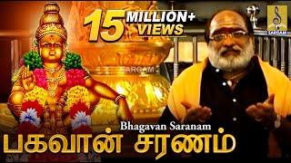 Bhagavan saranam - a song from the Album Pallikkattu Sung by Veeramani Raju