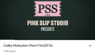 Cadby Malayalam Short Film(2016)