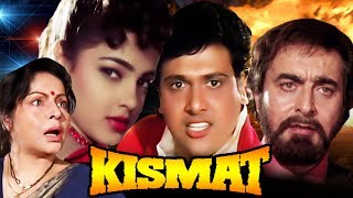 Hindi Movie | Kismat | Showreel | Govinda | Mamta Kulkarni