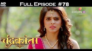 Chandrakanta - 25th March 2018 - चंद्रकांता - Full Episode