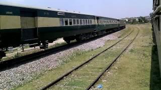 Pakistan railway tez gaam