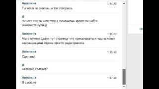 троллю шмар с сайта yabadu.ru