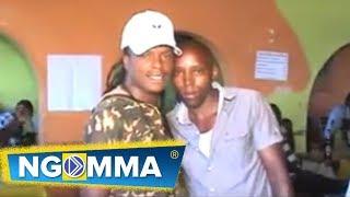 Maima - Ala Mekwo (Official video)