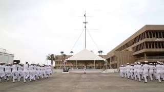 عرض تعريفي عن كلية الملك فهد البحرية
