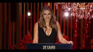 مهرجان القاهرة السينمائي - كلمة الجميلة | اليزابيث هيرلي | وتكريمها بمهرجان القاهرة السينمائي