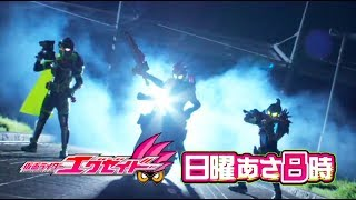Kamen Rider EX-AID- Final Episode PREVIEW (English Subs)