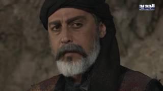 Bilad El Ezz EP 21/21 مسلسل بلاد العز الحلقة