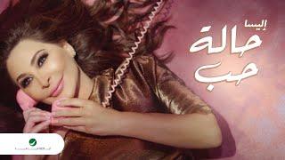 Elissa ... Halet Hob - Video Clip | إليسا ... حالة حب - فيديو كليب