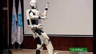 Iran made Humanoid Robot Surena 3 unveiled رونمايي از روبات انسان نماي سورنا سه ايران
