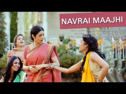 Xxx Mp4 Navrai Majhi Marathi Wedding Song Sunidhi Chauhan English Vinglish Sridevi Best Song 3gp Sex