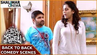 Thanu Vachenanta Movie    Chalaki Chanti Back To Back Comedy Scenes Part 02    Rashmi Goutham, Teja