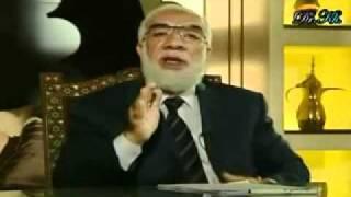 د.عمر عبد الكافى-عباد الرحمن-01-المسلم الحق