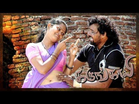 Xxx Mp4 Karungali Tamil Movie Mansurukiathe Video Song Kalanjiyam Srinivas Anjali Srikanth Deva 3gp Sex