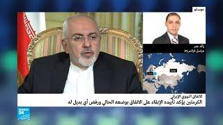 ما هو موقف روسيا من السعي لتعديل محتمل لاتفاق النووي الإيراني؟