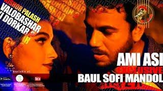 Bangla New Song    Ami Asi    Kishor Palash    Dr Sohel    Official Music Video 2017 HD