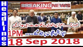 Pakistani News Headlines 1PM 18 Sep 2018 | PTI Govt Ko Bara Jhatka Eham Party Ki Baghawat