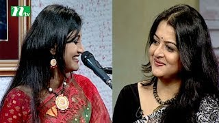 Aaj Sokaler Gaane | Episode 349 | Musical Program