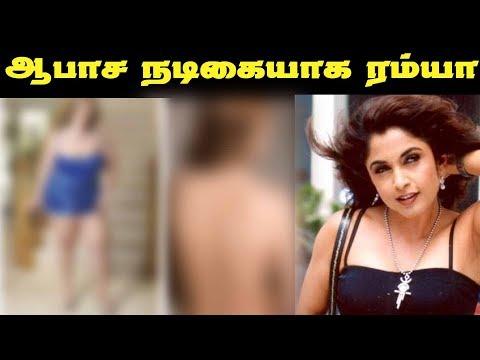Xxx Mp4 ஆபாச நடிகையாக மாறிய ரம்யா கிருஷ்ணன் Ramya Krishnan Role In Super Deluxe Movie Vijay Sethupathi 3gp Sex