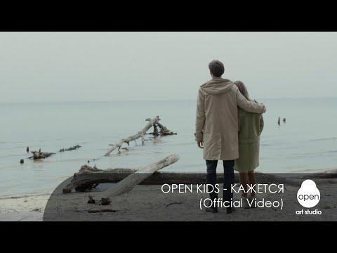 Xxx Mp4 Open Kids Кажется Official Video 3gp Sex