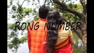 Rong Number | Bangla Short Film | Azizul Haque Ridoy | Sonia | Shadow Multimedia